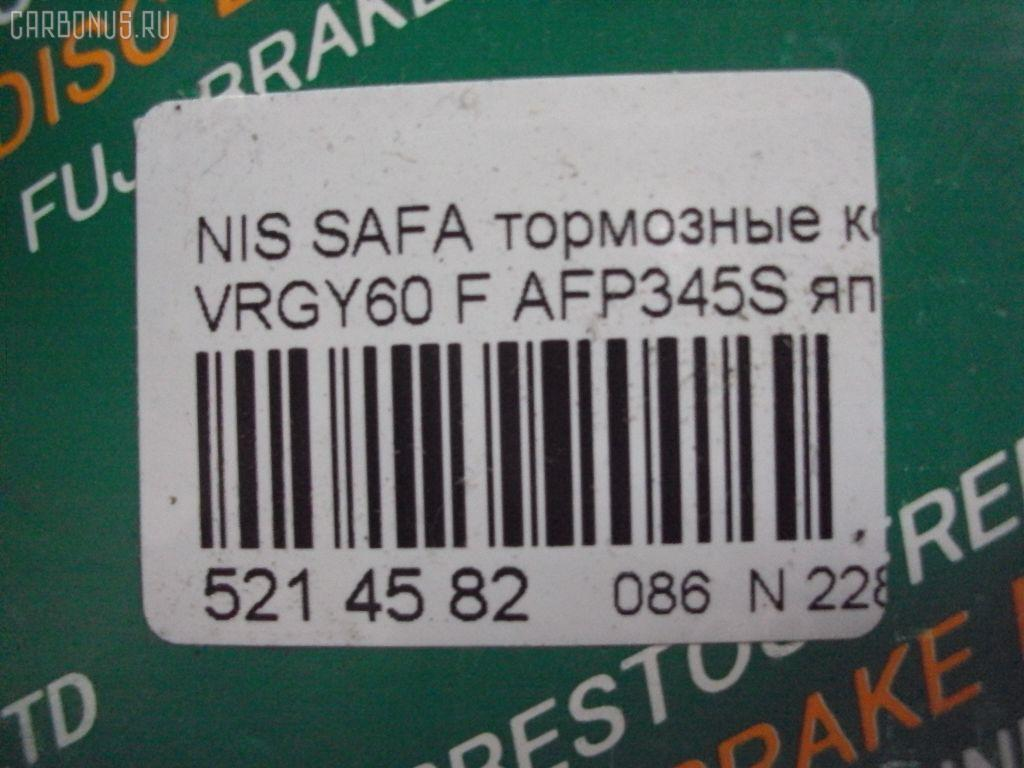 Тормозные колодки NISSAN SAFARI VRGY60 Фото 2