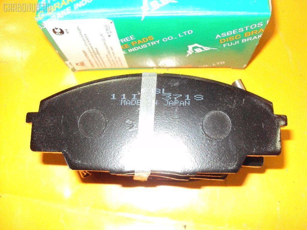 Тормозные колодки HONDA INTEGRA DC5 Фото 1