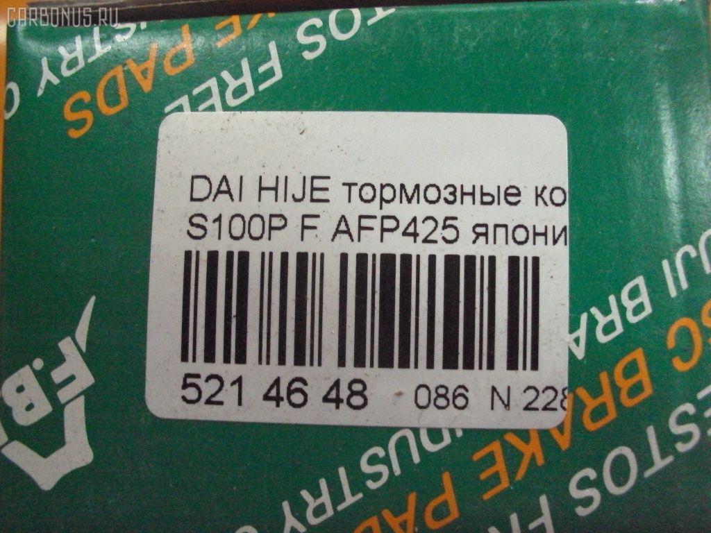 Тормозные колодки DAIHATSU HIJET S100P Фото 2