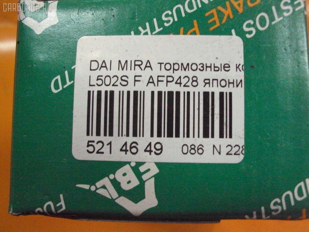 Тормозные колодки DAIHATSU MIRA L502S Фото 2