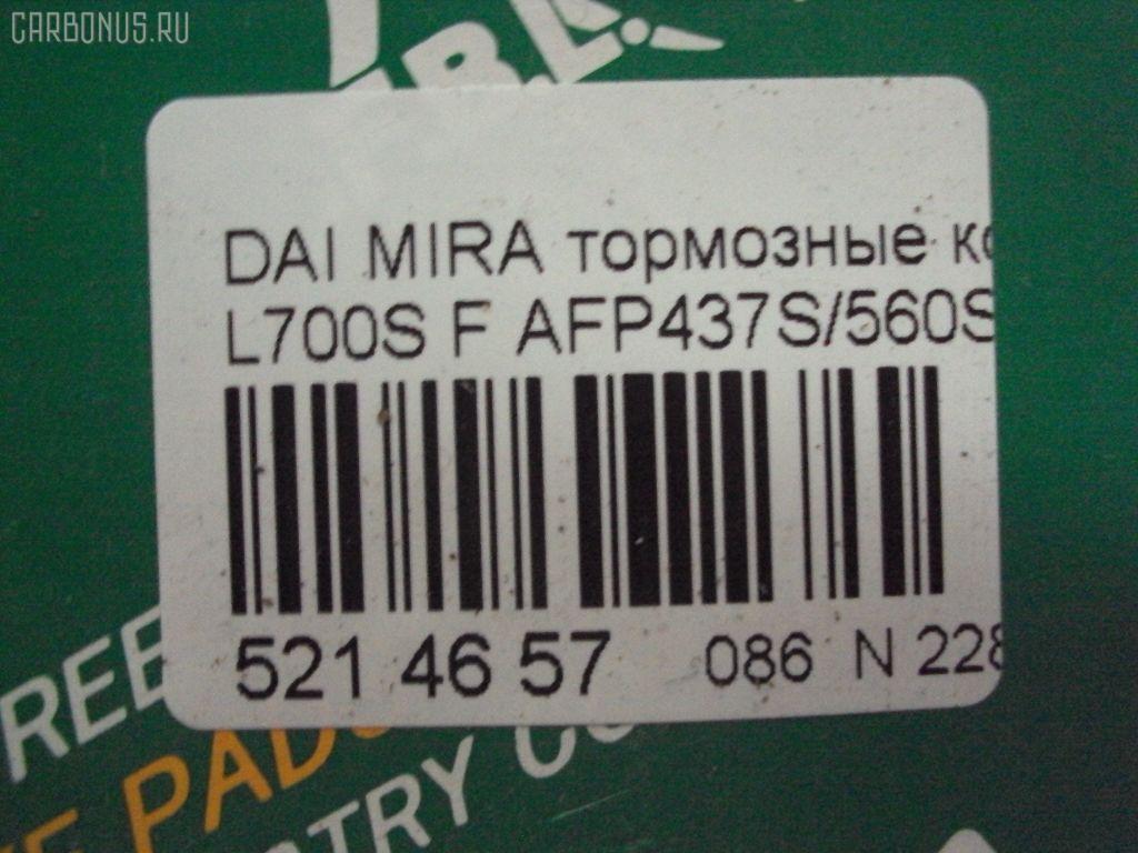 Тормозные колодки DAIHATSU MIRA L700S Фото 2