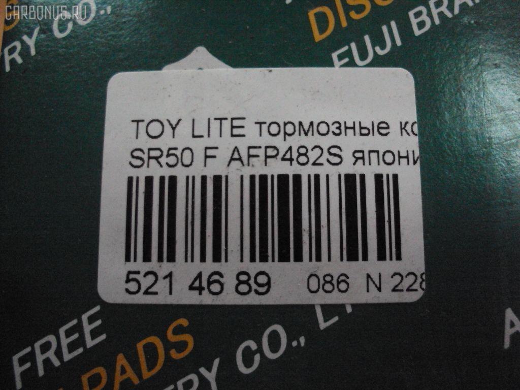 Тормозные колодки TOYOTA LITE ACE NOAH SR50G Фото 2
