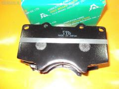 Тормозные колодки Toyota Hilux surf VZN215W Фото 1