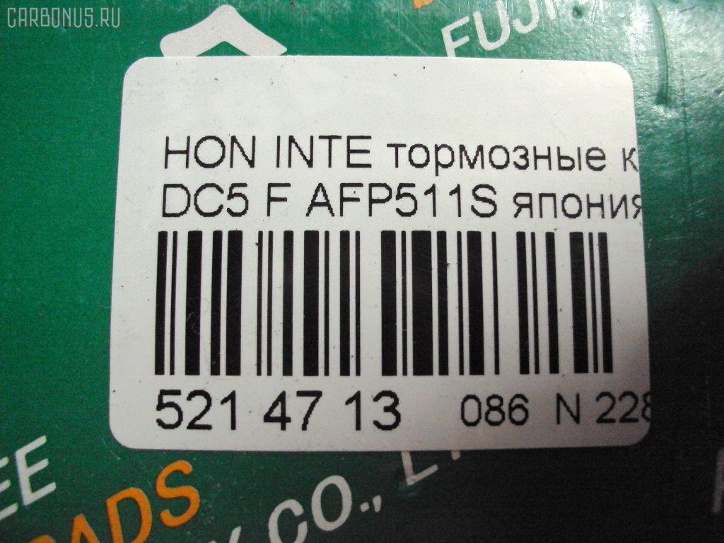 Тормозные колодки HONDA INTEGRA DC5 Фото 2