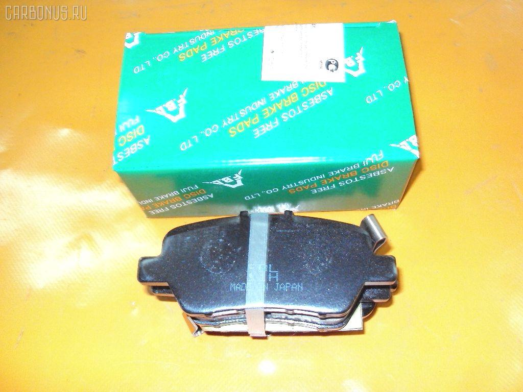 Тормозные колодки Honda Odyssey RB1 Фото 1