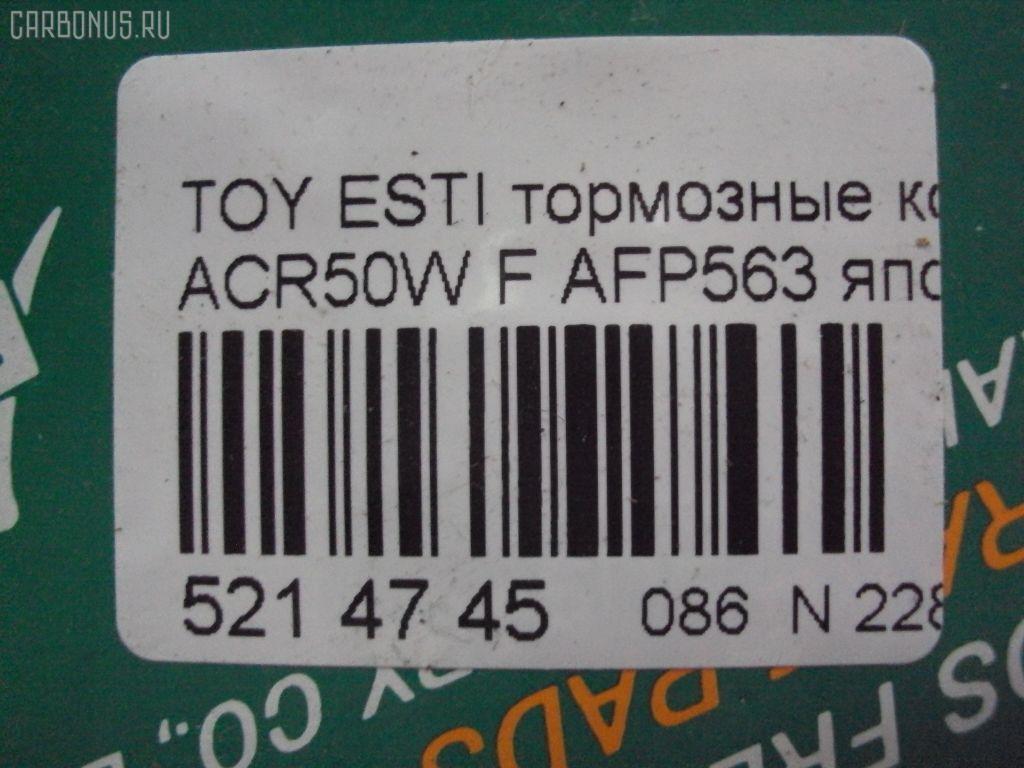 Тормозные колодки TOYOTA ESTIMA ACR50W Фото 2
