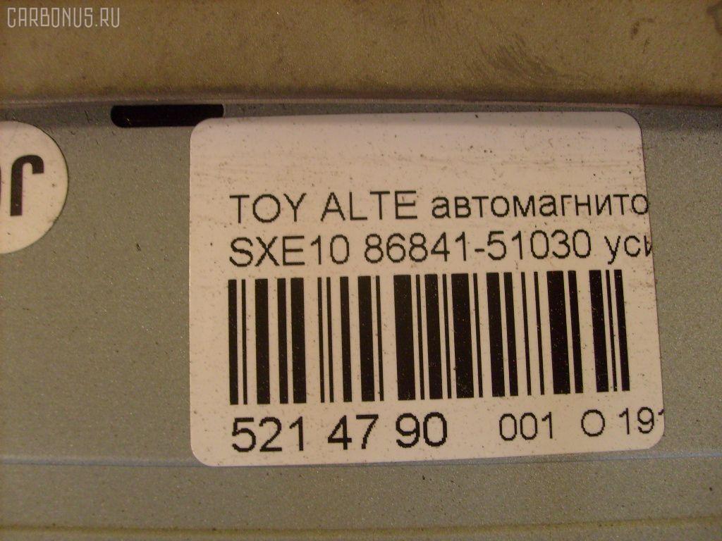 Навигация TOYOTA ALTEZZA SXE10 86841-51030 Фото 3