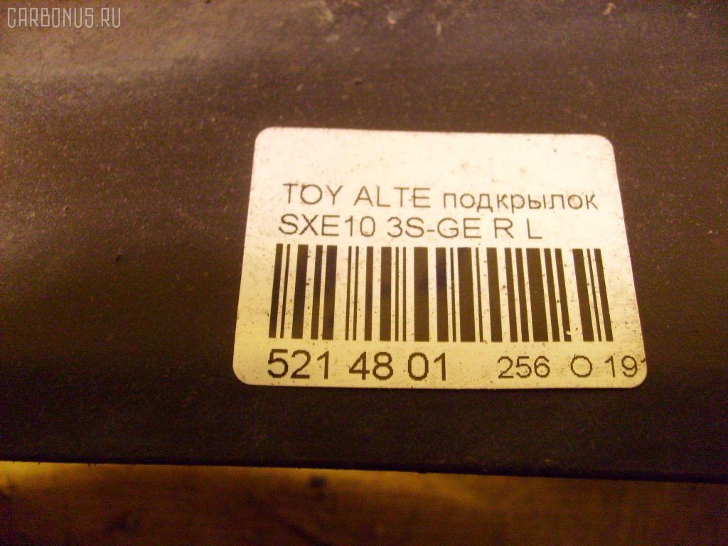 Подкрылок TOYOTA ALTEZZA SXE10 3S-GE Фото 2