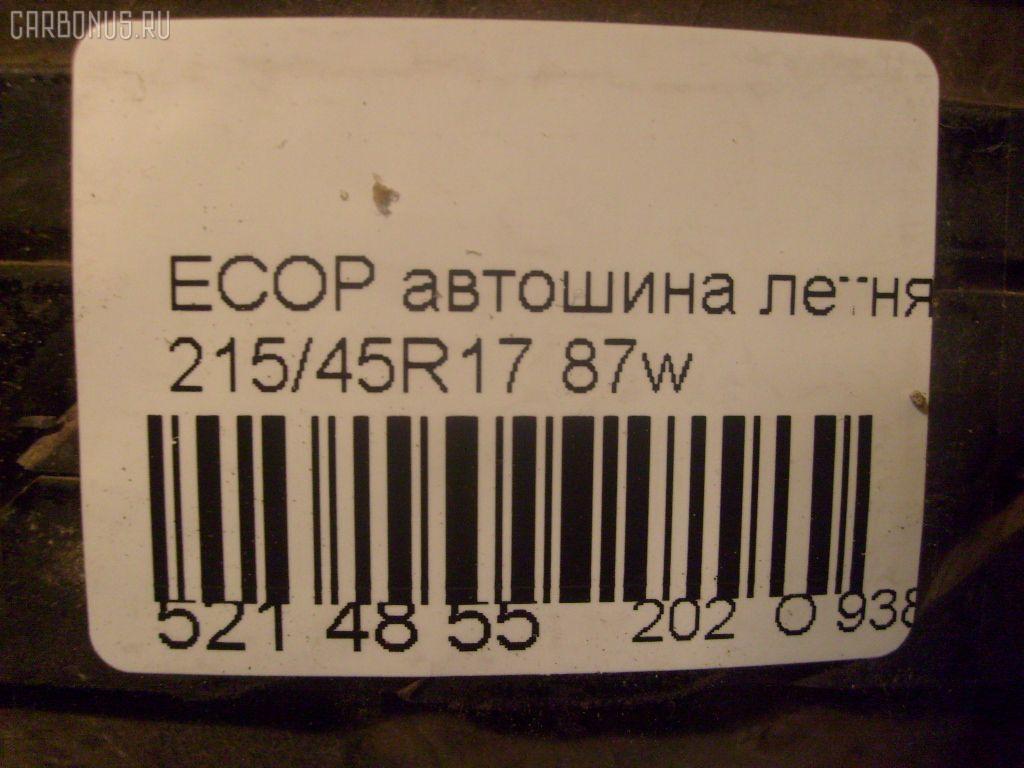 Автошина легковая летняя ECOPIA EX10 215/45R17 BRIDGESTONE EPX1Z Фото 3