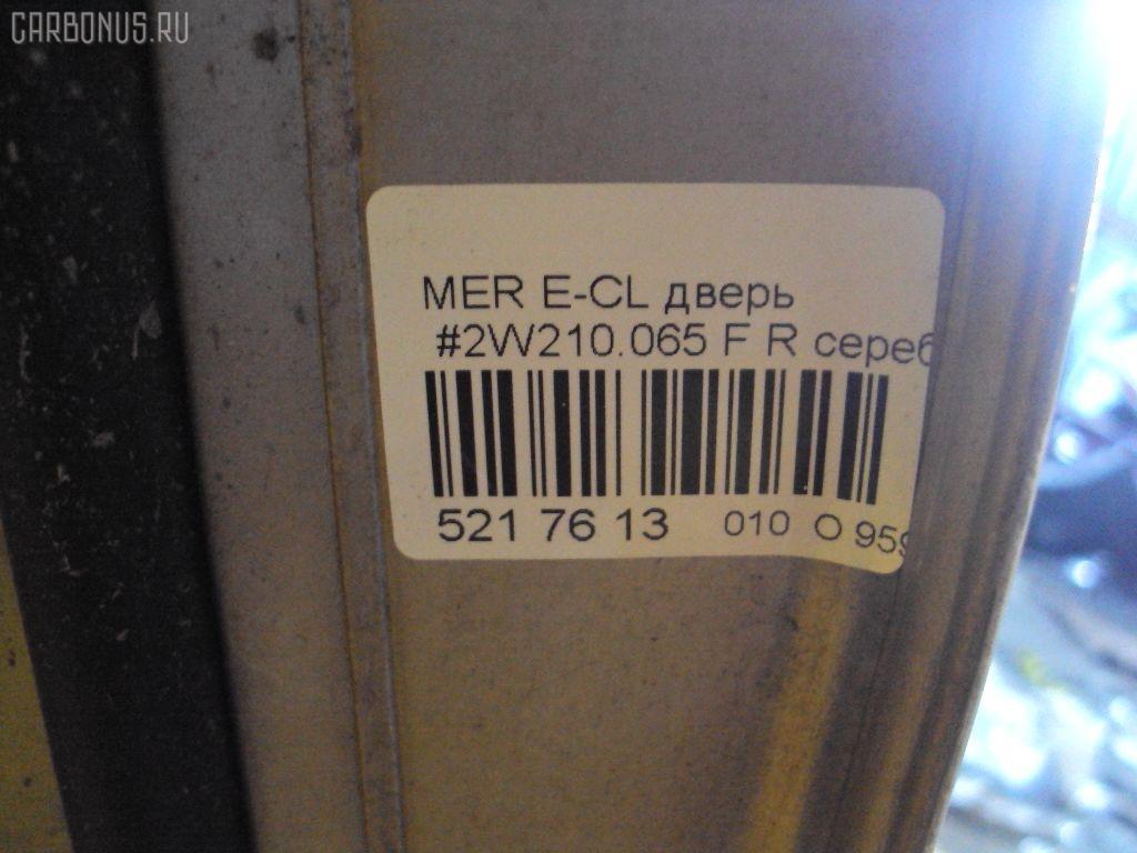 Дверь боковая MERCEDES-BENZ E-CLASS W210.065 Фото 3