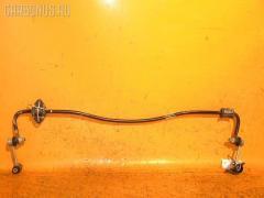 Стабилизатор Toyota Crown GWS204 Фото 1