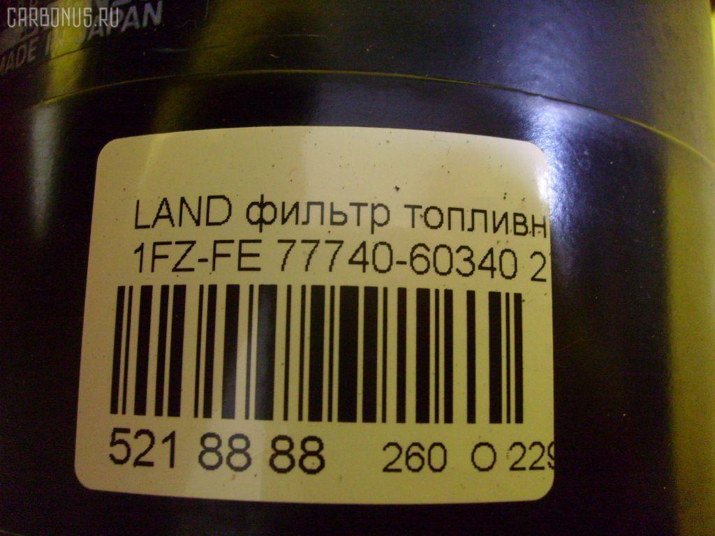 Фильтр угольный TOYOTA LAND CRUISER FZJ80G 1FZ-FE Фото 3