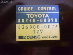 Блок упр-я Toyota Land cruiser FZJ80G 1FZ-FE Фото 2