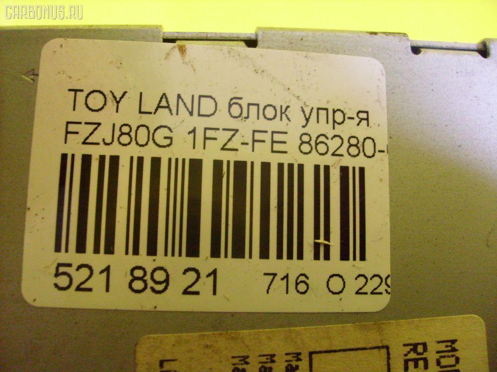 Автомагнитофон TOYOTA LAND CRUISER FZJ80G 1FZ-FE Фото 3