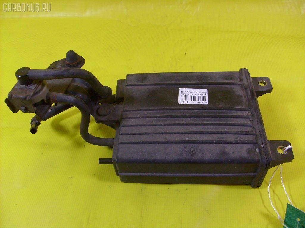 Фильтр угольный Subaru Forester SG5 EJ205-T Фото 1