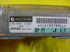 Блок управления air bag Subaru Legacy lancaster BH9 Фото 2