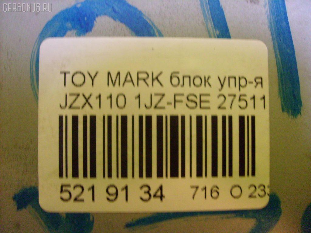 Блок управления air bag TOYOTA MARK II JZX110 Фото 3