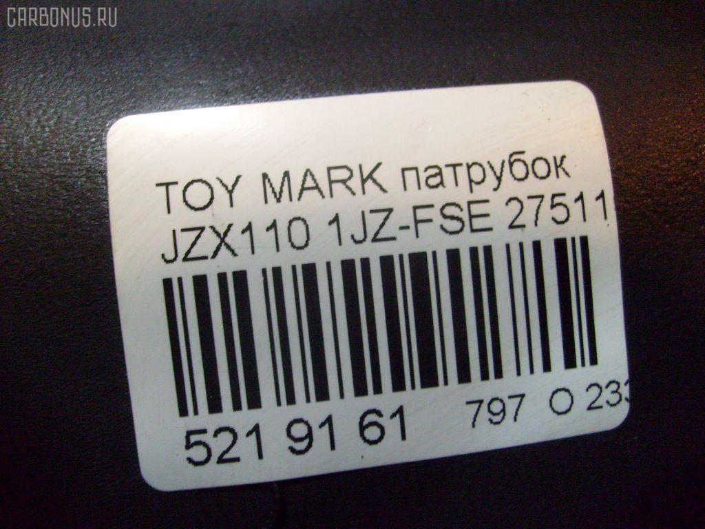 Воздуховод печки TOYOTA MARK II JZX110 1JZ-FSE Фото 2