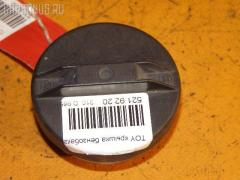 Крышка топливного бака TOYOTA PRIUS NHW10 Фото 2