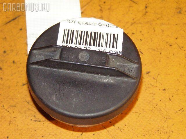 Крышка топливного бака TOYOTA NOAH AZR60 Фото 2