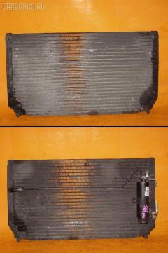 Радиатор кондиционера TOYOTA CROWN MAJESTA JZS155 2JZ-GE Фото 2