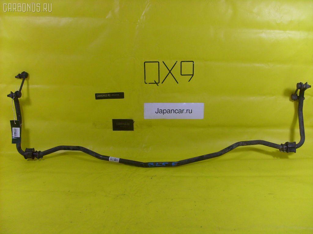 Стабилизатор Subaru Legacy BL5 Фото 1