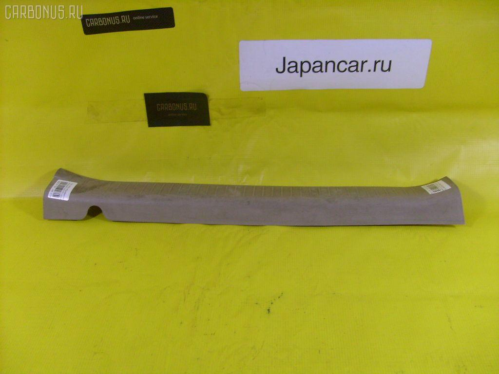 Накладка на порог салона Toyota Ipsum ACM26W Фото 1