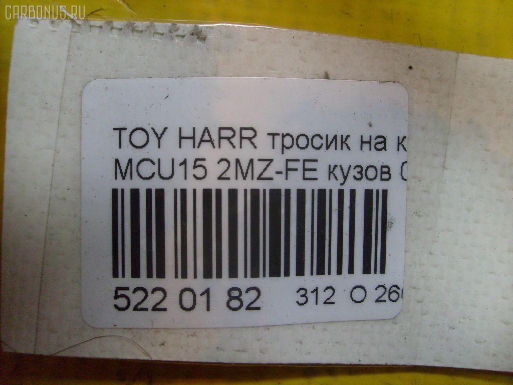 Тросик на коробку передач TOYOTA HARRIER MCU15W 1MZ-FE Фото 2