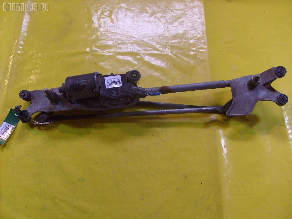 Мотор привода дворников TOYOTA CROWN ESTATE JZS171W Фото 1
