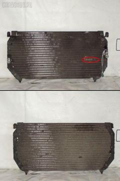 Радиатор кондиционера TOYOTA CALDINA ST190G 4S-FE Фото 1