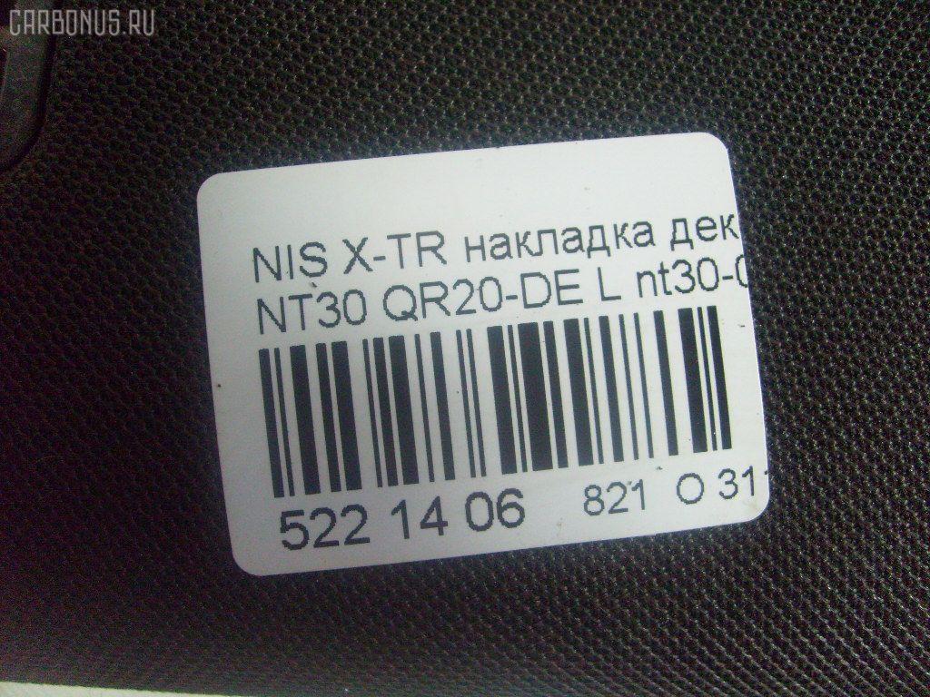 Накладка декоративная L NISSAN X-TRAIL NT30 QR20DE 2002.10 281768H610 4WD Фото 2