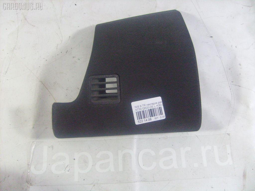 Накладка декоративная L NISSAN X-TRAIL NT30 QR20DE 2002.10 281768H610 4WD Фото 1