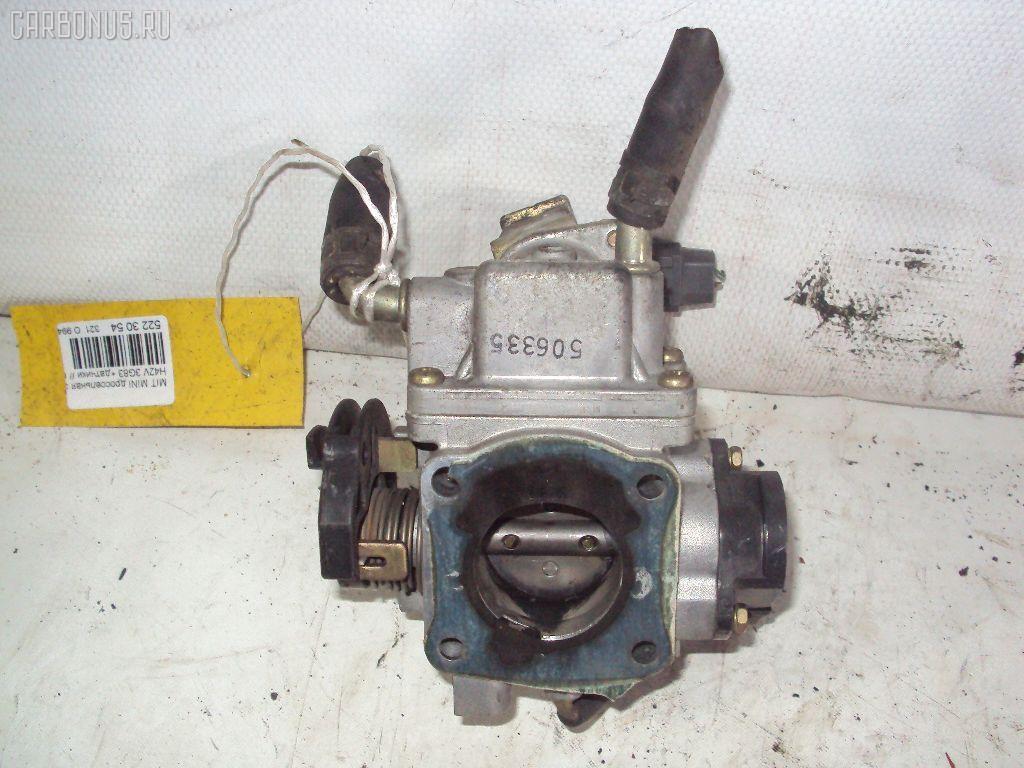 Дроссельная заслонка MITSUBISHI MINICA H42V 3G83. Фото 5