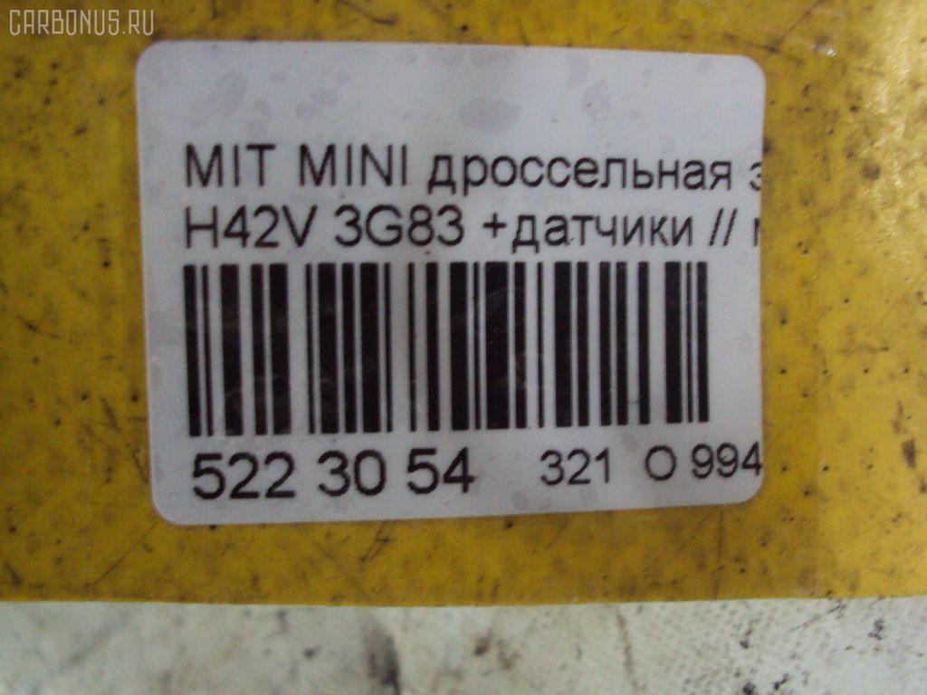 Дроссельная заслонка MITSUBISHI MINICA H42V 3G83. Фото 7