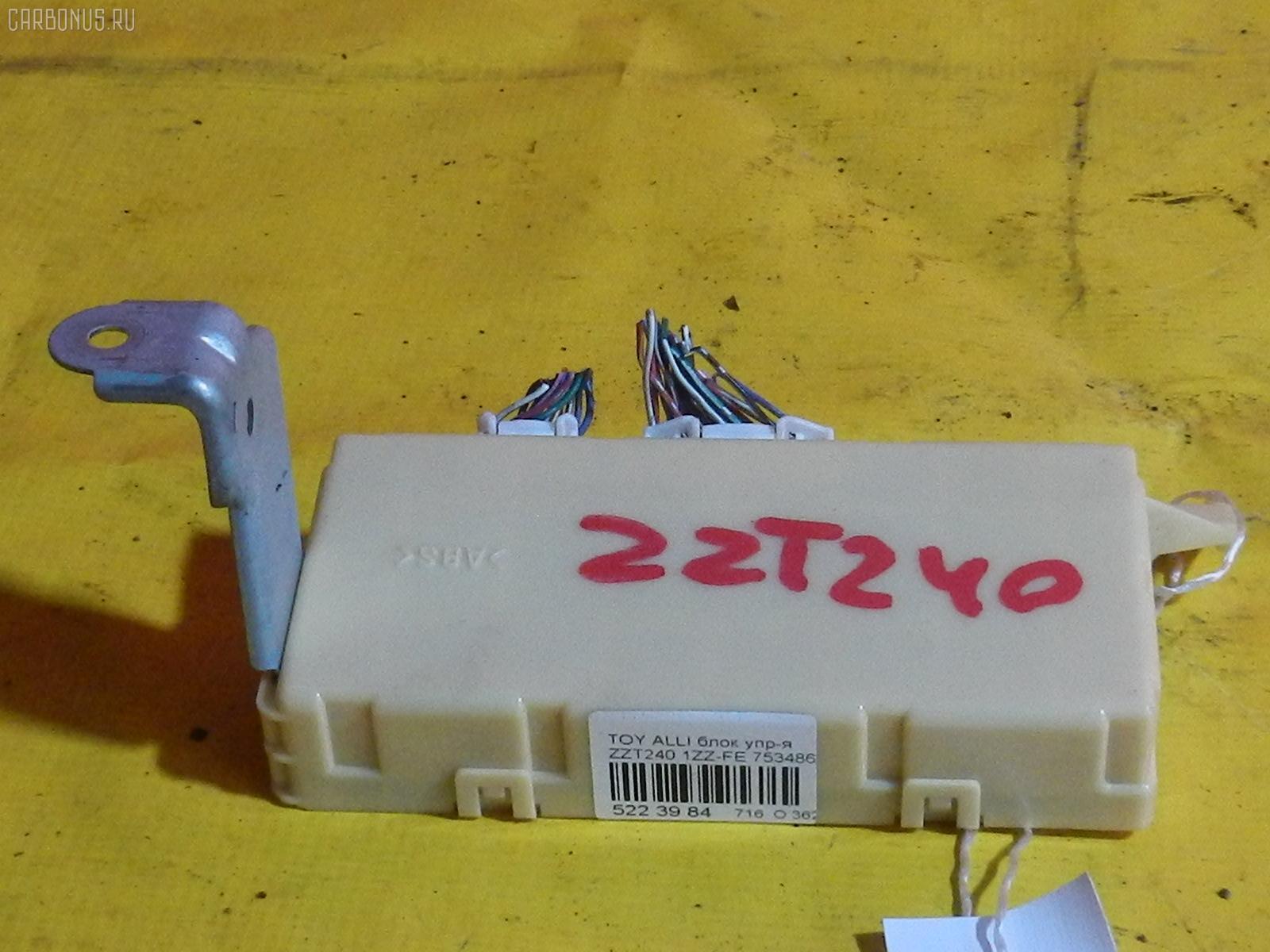 Блок упр-я TOYOTA ALLION ZZT240 1ZZ-FE. Фото 1