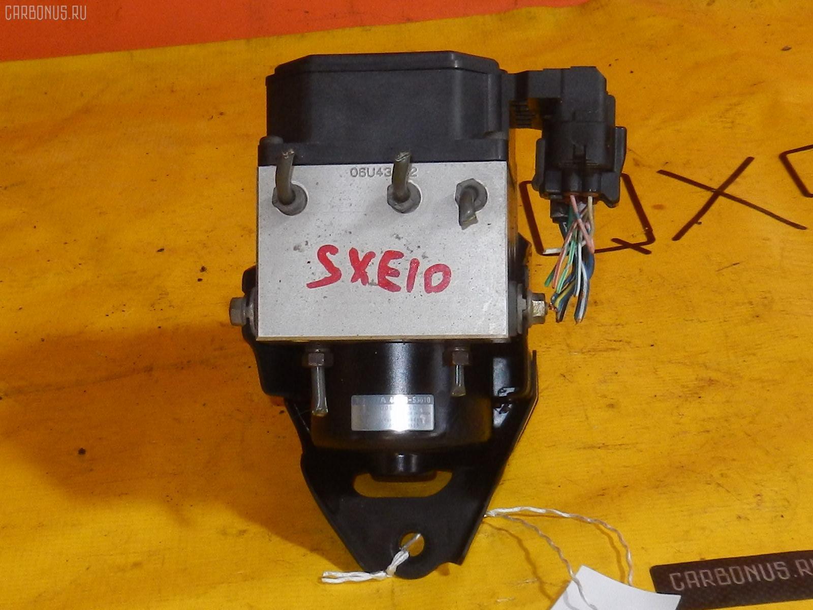 Блок ABS TOYOTA ALTEZZA SXE10 3S-GE. Фото 6