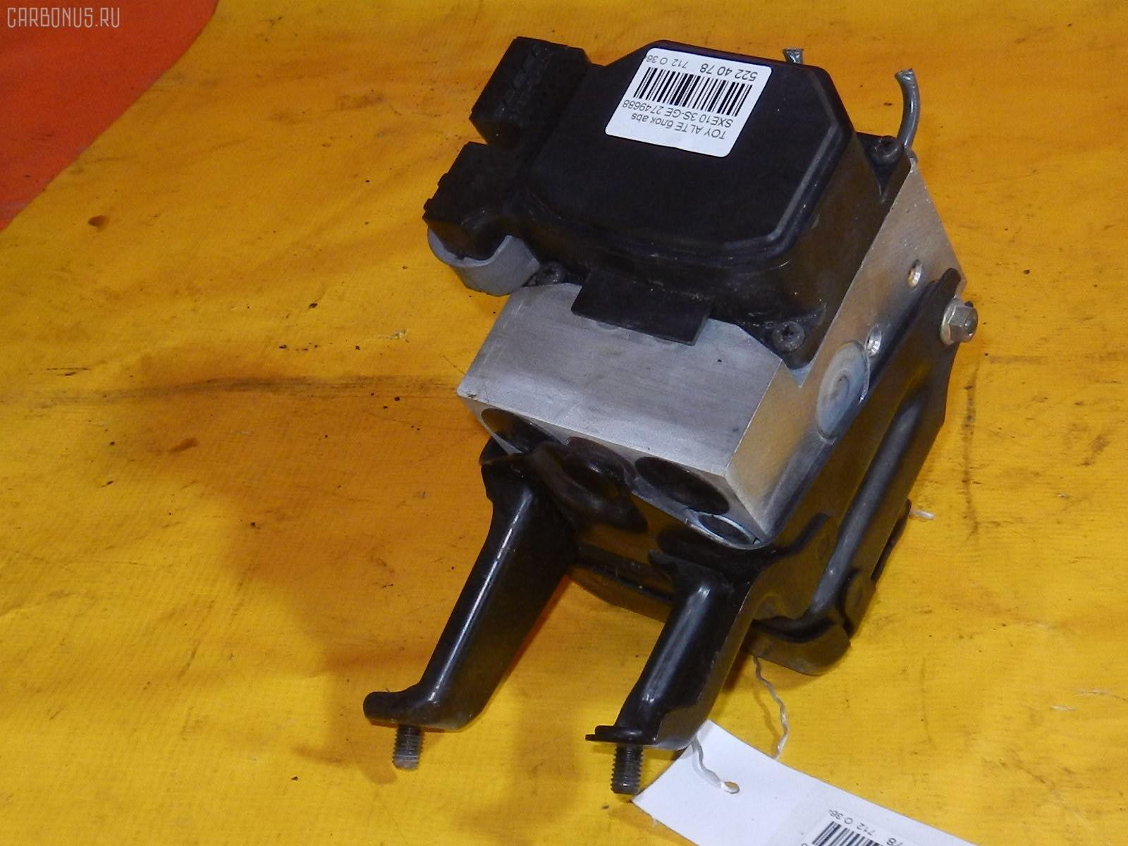 Блок ABS TOYOTA ALTEZZA SXE10 3S-GE. Фото 7