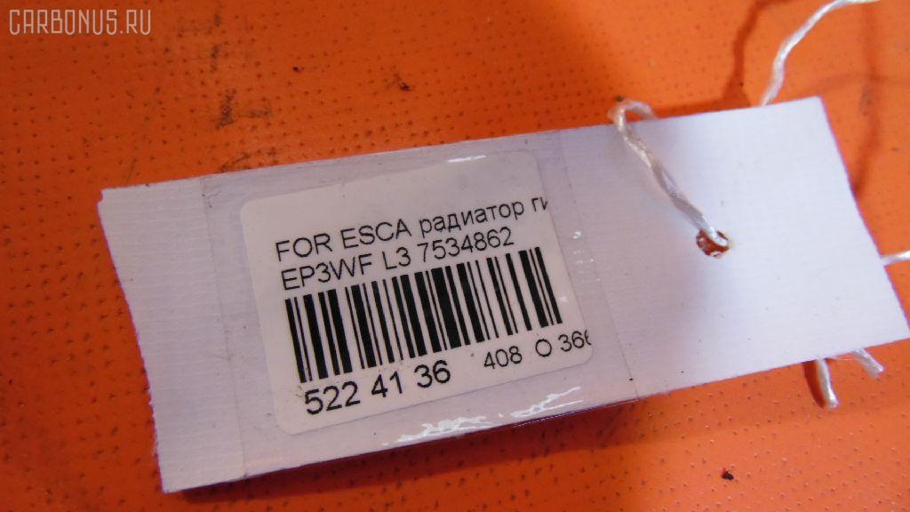 Радиатор гидроусилителя FORD ESCAPE EP3WF L3-DE Фото 2