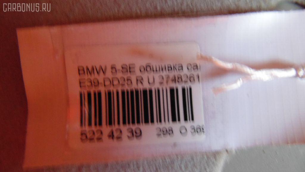 Обшивка салона BMW 5-SERIES E39-DD42 Фото 1