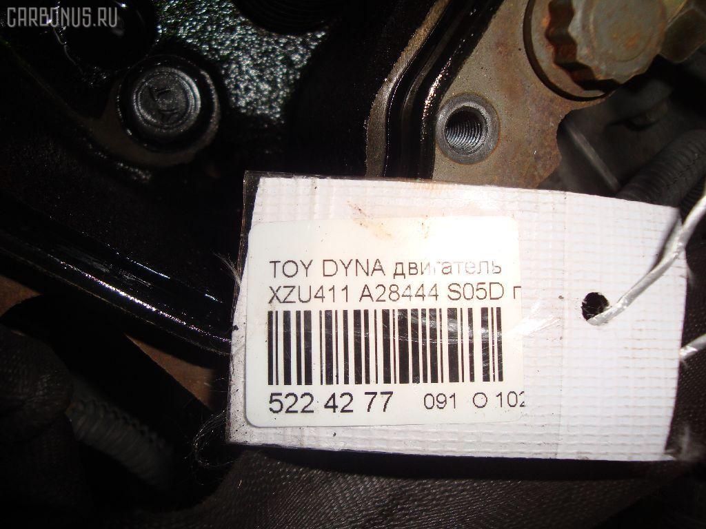 Двигатель TOYOTA DYNA XZU411 S05D Фото 12