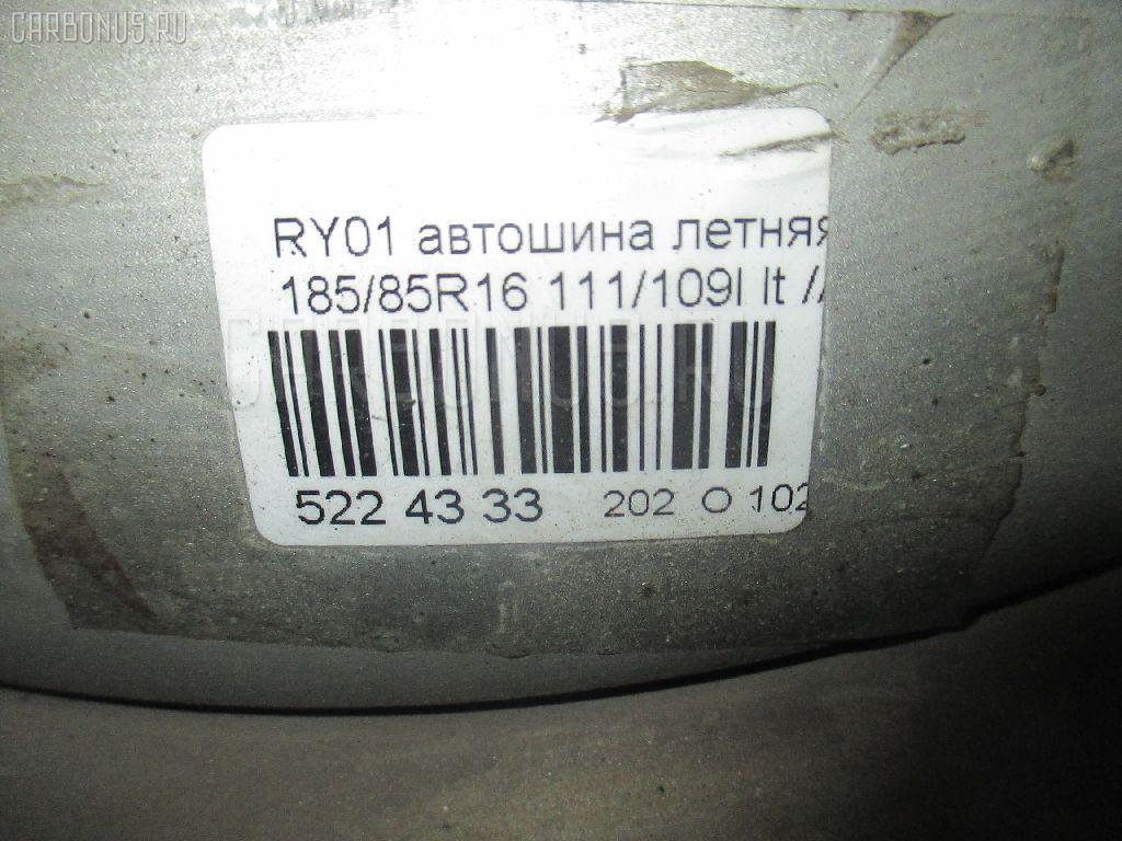Автошина грузовая летняя PRO FORCE RY01 185/85R16LT YOKOHAMA RY01 Фото 5