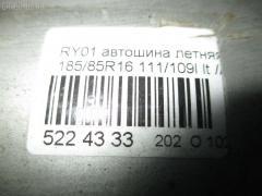 Автошина грузовая летняя Pro force ry01 185/85R16LT YOKOHAMA RY01 Фото 4