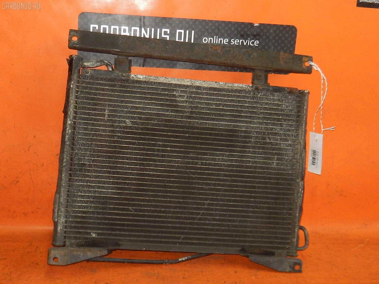 Радиатор кондиционера ISUZU ELF NKR66L 4HF1 Фото 1