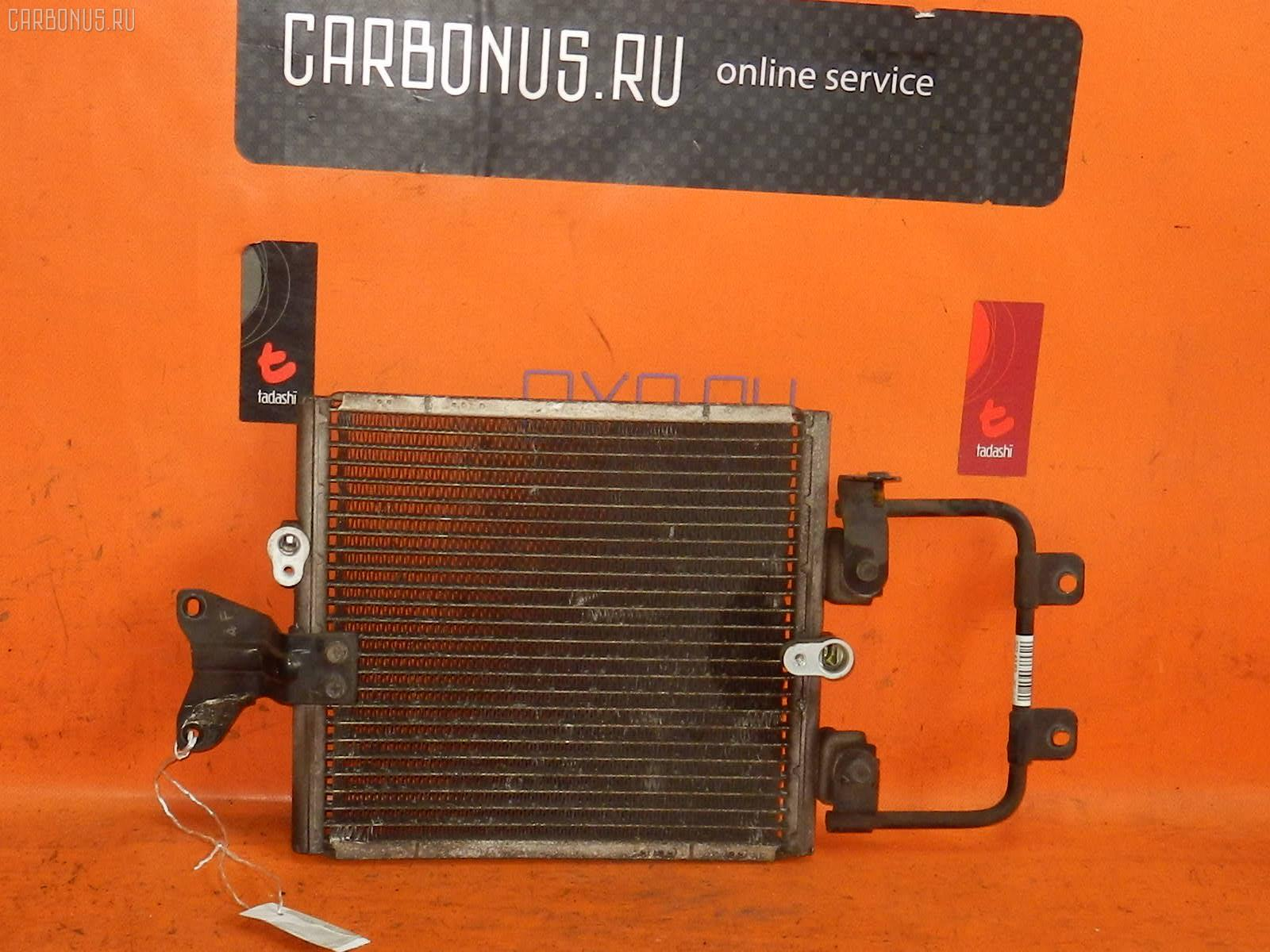 Радиатор кондиционера Toyota Dyna XZU341 S05D Фото 1