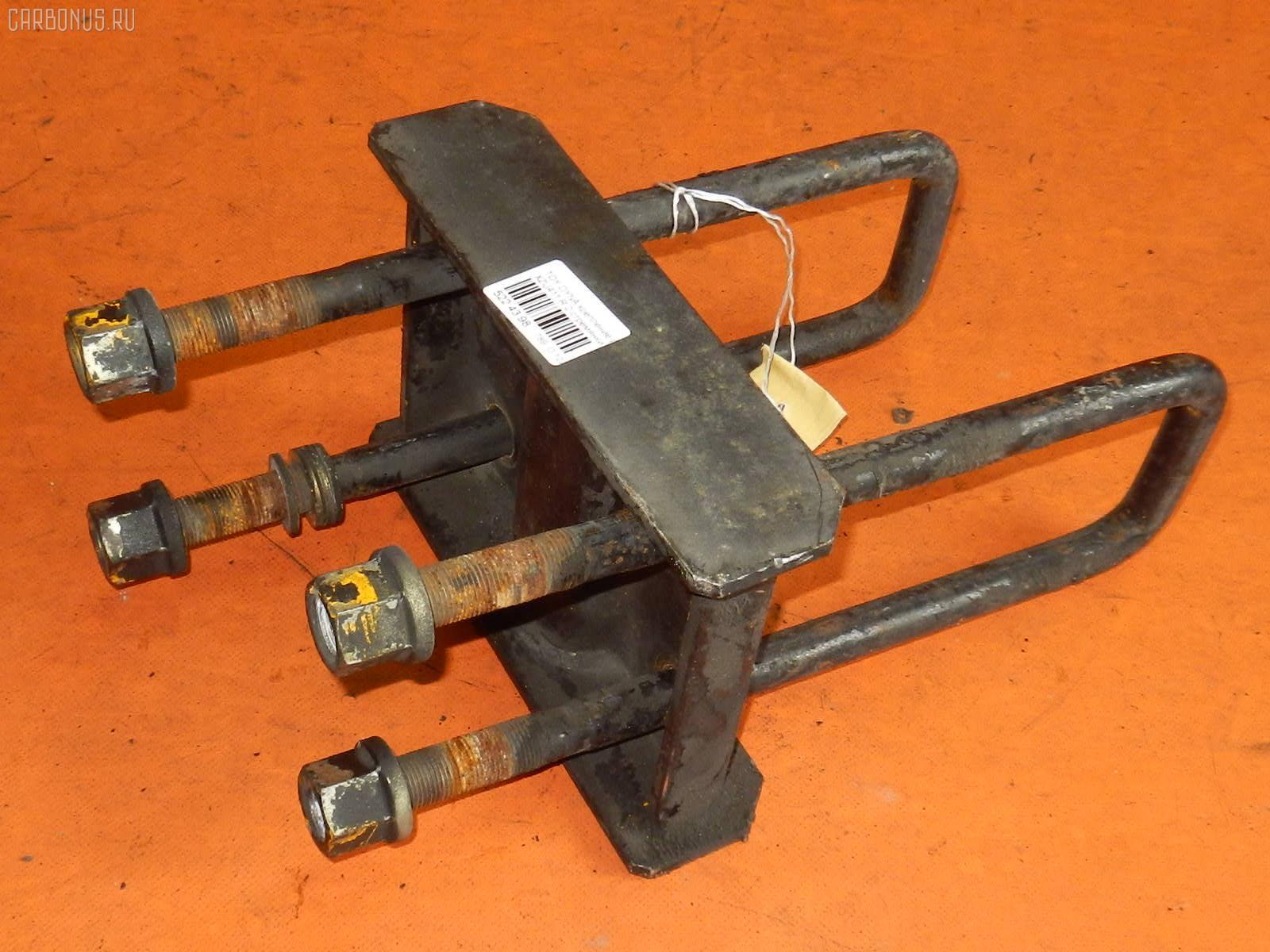 Крепление рессоры TOYOTA DYNA XZU411. Фото 2