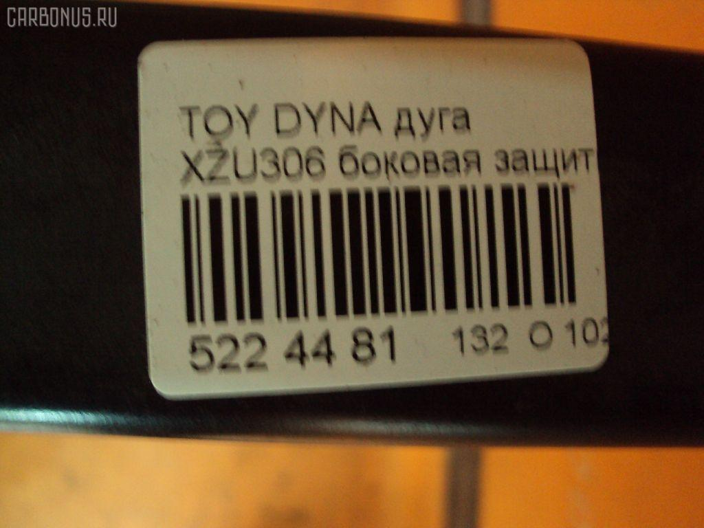 Дуга TOYOTA DYNA XZU306 Фото 2