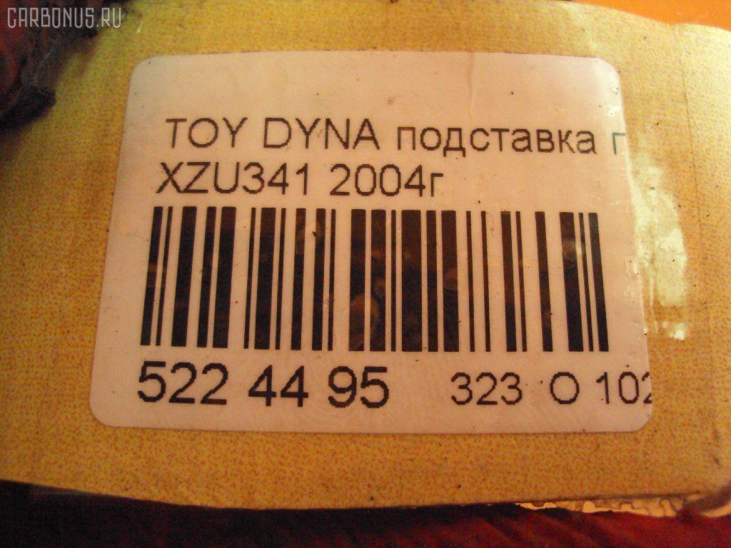 Подставка под аккумулятор TOYOTA DYNA XZU341 Фото 2