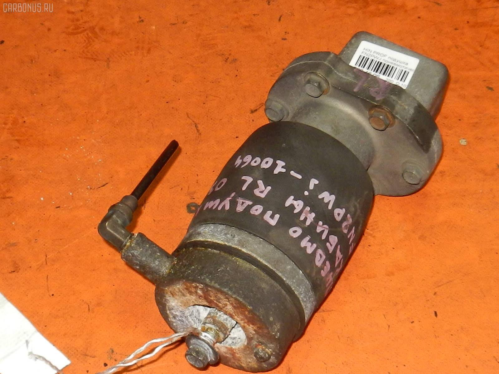 Подушка HINO PROFIA FN2PWJ Фото 2