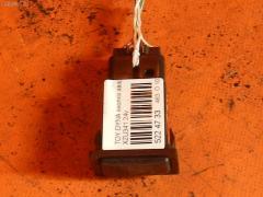 Кнопка аварийной остановки Toyota Dyna XZU341 Фото 1