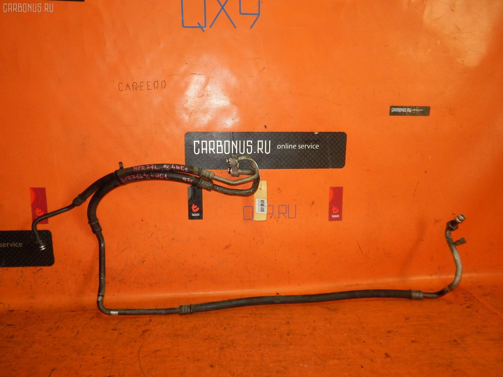 Шланг кондиционера ISUZU ELF NPR71L 4HG1 Фото 1